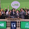 「LINE(3939)」ニューヨーク市場の初値は+27.9%の42ドル!!