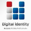「デジタルアイデンティティ(6533)」のIPO新規上場承認