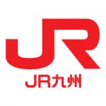 「九州旅客鉄道(9142)」のIPO新規上場承認