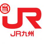 「九州旅客鉄道(9142)」のIPO前期抽選結果 ~ やっと2枚ゲット